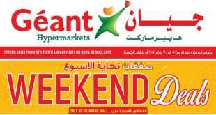 geant hypermarket promotions