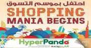 panda hypermarket uae january 2017