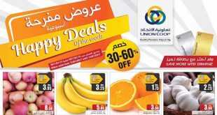 union co op promotions uae