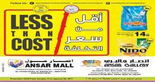 ansar mall promotions uae