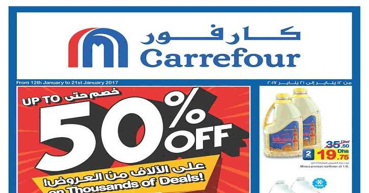 carrefour uae promotion 2017 – offers new