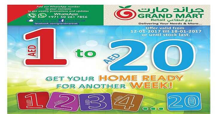grand mart offers new January 2017
