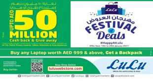uae lulu hypermarket promotions new