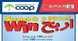 abu dhabi cooperative society promotions
