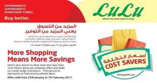 lulu hypermarket new promotions