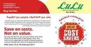 lulu hypermarket offers uae february 2017