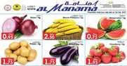 al manama hypermarket offers new