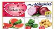 al manama hypermarket offers new to 15-2-2017