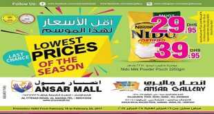 ansar gallery new promotion