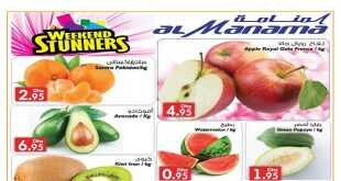 al manama supermarket offers