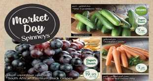 spinneys supermarket offers