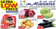 al manama supermarket offers February 2017