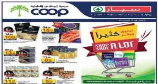 abu dhabi co operative society promotions