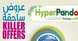 panda hypermarket promotions