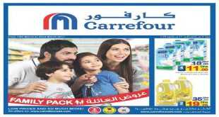 carrefour uae new promotions