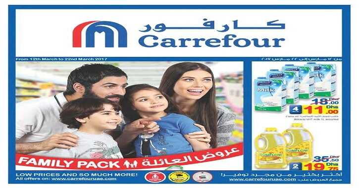 carrefour uae new promotions March 2017