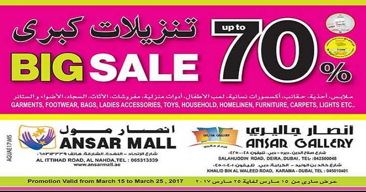 ansar mall promotions new In March 2017