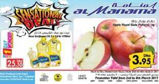 al manama hypermarket offers new