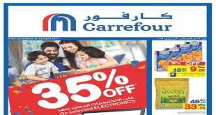 carrefour hypermarket promotions