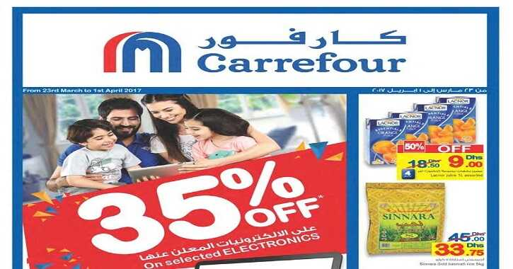 carrefour hypermarket promotions March 2017 - Page 22 of 22 - عروض