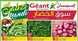 geant hypermarket promotions