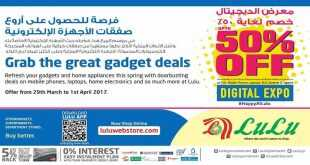 lulu hypermarket promotions new