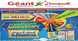 Geant Hypermarket UAE