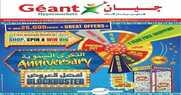 Geant Hypermarket UAE Promotions new