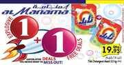 al manama hypermarket promotions April 2017