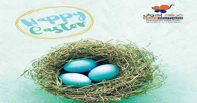 عروض هايبر عرفة اخوان – عروض مهرجان الربيع