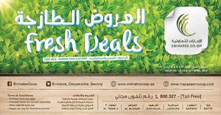 emirates cooperative society promotions april 2017