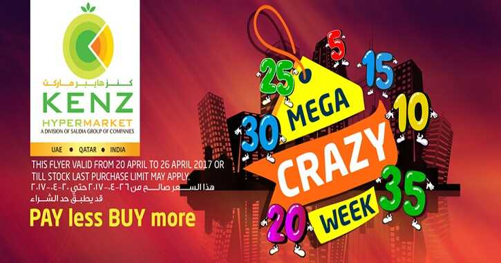 kenz hypermarket offers new to 26-4-2017
