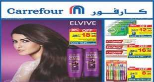 carrefour uae promotions