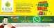 kenz hypermarket offers