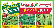 geant uae promotions new April 2017