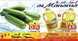 Al Manama Hypermarkets