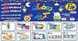 عروض الفرجاني ماركت لشهر رمضان