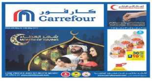 carrefour uae ramadan offers