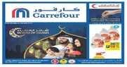 carrefour uae ramadan offers to 13-5-2017