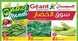 geant hypermarket offers