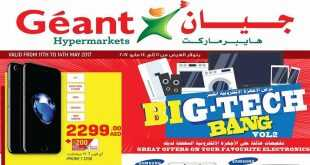 geant uae promotions new