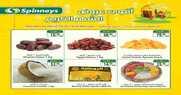 عروض سبينس ماركت مصر لهذا الاسبوع