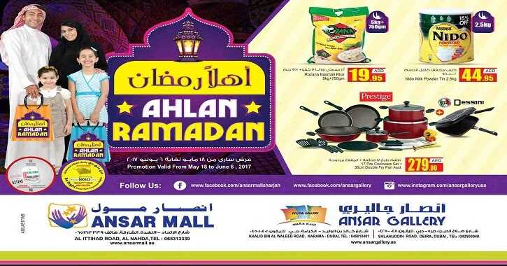 ansar gallery promotions uae May 2017