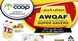 abu dhabi cooperative market promotion