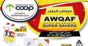 abu dhabi cooperative market promotion Ramadan 2017