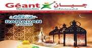 geant uae offers new Ramadan 2017