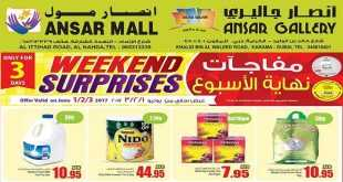 ansar mall offers