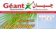 Geant Hypermarket Ramadan Offers