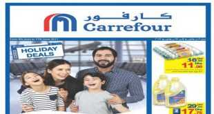 carrefour uae ramadan promotions