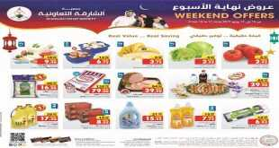 sharjah cooperative society offers